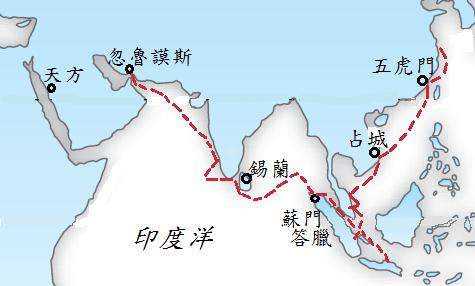 明郑和下西洋考』,综合诸家之说得郑和七次出使年月